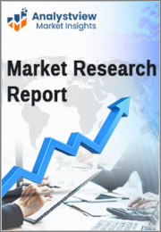 Automated Optical Inspection (AOI) System Market with COVID-19 Impact Analysis, By Type (2D AOI, 3D AOI), Technology (Inline AOI, Offline AOI), Industry, Region-Size, Share, & Forecast from 2021-2027