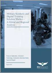 Military Synthetic and Digital Training Solution Market - A Global and Regional Analysis: Focus on Application, Immersion Technology, Component, Business Model, Type and Country - Analysis and Forecast, 2021-2026
