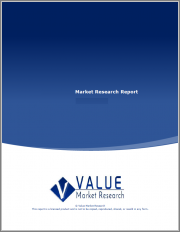Global Blockchain Supply Chain Market Research Report - Industry Analysis, Size, Share, Growth, Trends And Forecast 2020 to 2027