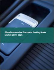 Global Automotive Electronic Parking Brake Market 2021-2025
