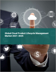 Global Cloud Product Lifecycle Management Market 2021-2025