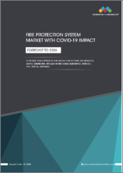 Fire Protection System Market with COVID-19 Impact by Product (Fire Suppression, Fire Analysis, Fire Response, Fire Detection), Service (Engineering, Installation and Design, Maintenance, Managed), Type, Vertical, and Region - Global Forecast to 2026