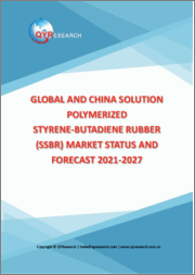 Global and China Solution Polymerized Styrene-Butadiene Rubber (SSBR) Market Status and Forecast 2021-2027
