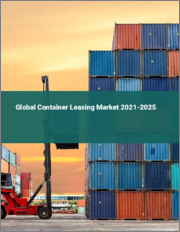 Global Container Leasing Market 2021-2025