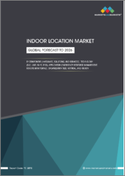 Indoor Location Market by Component (Hardware, Solutions, and Services), Technology (BLE, UWB, Wi-Fi, RFID), Application (Emergency Response Management, Remote Monitoring), Organization Size, Vertical, and Region - Global Forecast to 2026