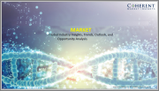 Genomic Biomarker Market, by Indication, by End User, and by Region - Size, Share, Outlook, and Opportunity Analysis, 2021 - 2028