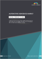 Automotive Adhesives Market by Resin Type(PU, Epoxy, Acrylic, Silicone, SMP, MMA), Application (Body In White, Paint Shop, Assembly, Powertrain), Vehicle Type (Passenger Cars, LCVS, Trucks, Buses, Aftermarkets), & Region - Global Forecast to 2026