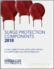 Surge Protection Components 2018 - Global Markets, End-Users, Applications & Competitors