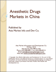 Anesthetic Drugs Markets in China