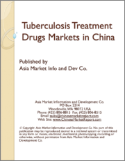 Tuberculosis Treatment Drugs Markets in China