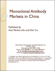 Monoclonal Antibody Markets in China