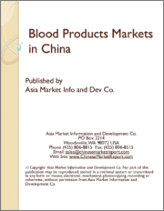 Blood Products Markets in China