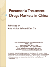 Pneumonia Treatment Drugs Markets in China