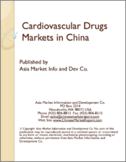 Cardiovascular Drugs Markets in China