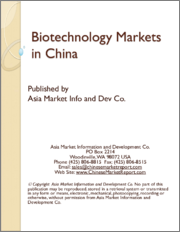Biotechnology Markets in China