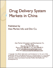Drug Delivery System Markets in China