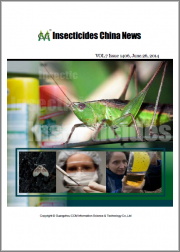 Insecticides China News 1811