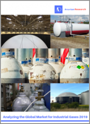 Analyzing the Global Market for Industrial Gases 2019