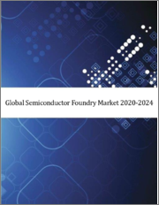 Global semiconductor foundry market 2020-2024