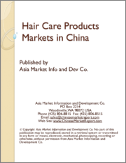 Hair Care Products Markets in China