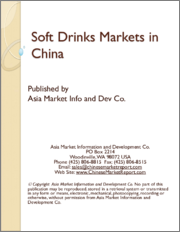 Soft Drinks Markets in China