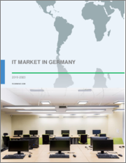 IT Market in Germany 2019-2023