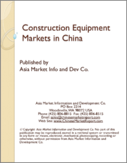 Construction Equipment Markets in China