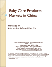 Baby Care Products Markets in China