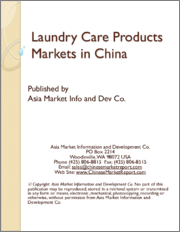 Laundry Care Products Markets in China