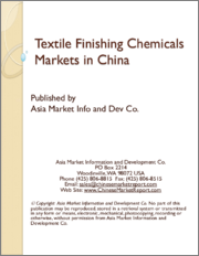 Textile Finishing Chemicals Markets in China