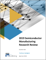 2019 Semiconductor Manufacturing Research Review