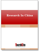 Global and China Monoclonal Antibody Industry Report, 2019-2025