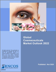 Global Cosmeceuticals Market Outlook 2020