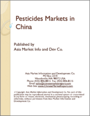 Pesticides Markets in China