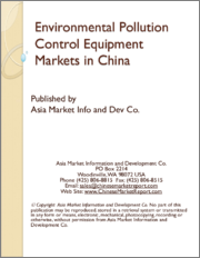 Environmental Pollution Control Equipment Markets in China
