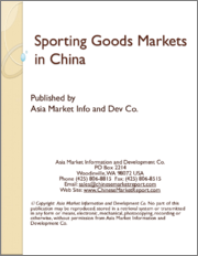 Sporting Goods Markets in China