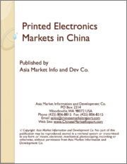 Printed Electronics Markets in China