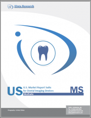 Dental Imaging Market Analysis, Size, Trends | United States | 2019-2025 | MedSuite (Includes 4 Reports)