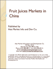Fruit Juices Markets in China