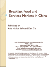 Breakfast Food and Services Markets in China