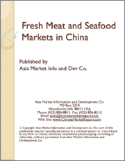 Fresh Meat and Seafood Markets in China