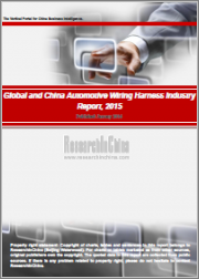 Global and China Automotive Wiring Harness, Connector and Cable Industry Report, 2019