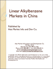 Linear Alkylbenzene Markets in China