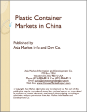 Plastic Container Markets in China