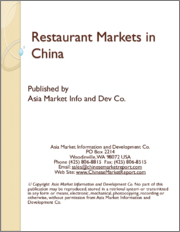 Restaurant Markets in China