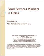 Food Services Markets in China