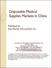 Disposable Medical Supplies Markets in China