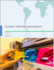 Printing Inks Market by Type, End-users, and Geography - Forecast and Analysis 2020-2024