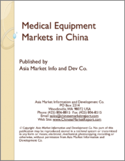 Medical Equipment Markets in China