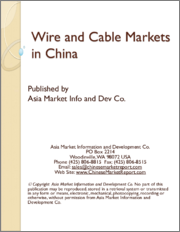 Wire and Cable Markets in China